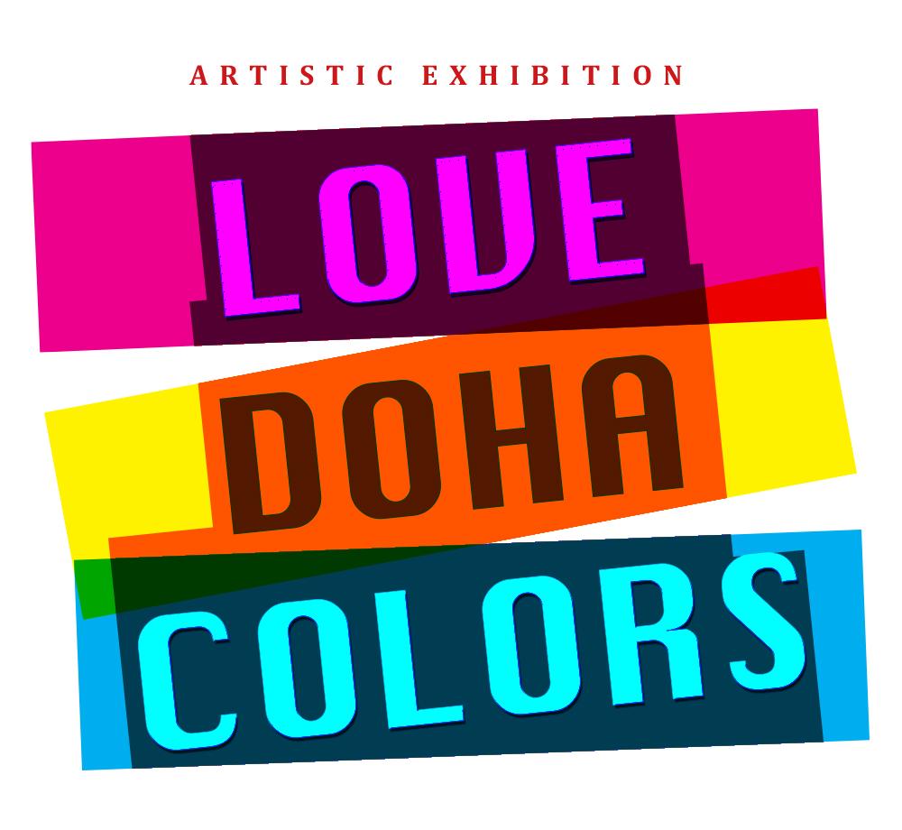 Love_Doha_Colors